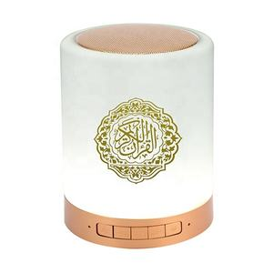 Neue Design Touch Quran Player Lampe Elektronik Koran Lampe Lautsprecher