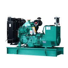 100kw silent diesel generators 125 kva power gen set for sale 100 kw with Cummins generator price