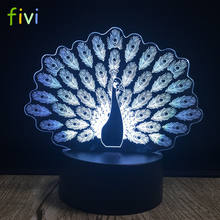 3D Night Light Led Peacock Optical Illusion Lamp Touch Smart Bedside Lamp Bedroom Decorative Lighting