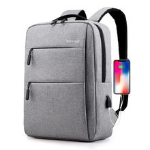 Waterproof Business Travel backpack Men Smart USB Charging Laptop bags Backpacks Back pack