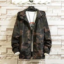 men fashion clothing plus size 100% polyester coat camouflage jacket for men