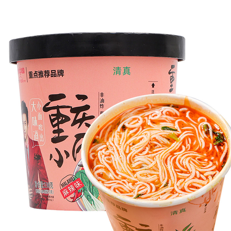 high quantity custom eco bamboo fiber take away chongqing small noodles