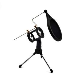 Professional NOSEM Adjustable S5 Condenser Table Microphone Stand Studio