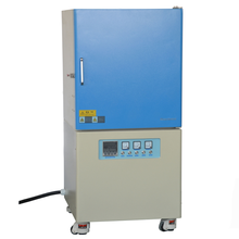 Lab 1200C - 1800C  High Temperature Sintering Klin Muffle Furnace