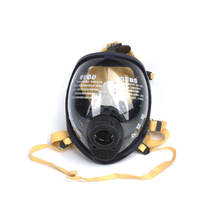 Nice price serviceable portable self contained air breathing apparatus