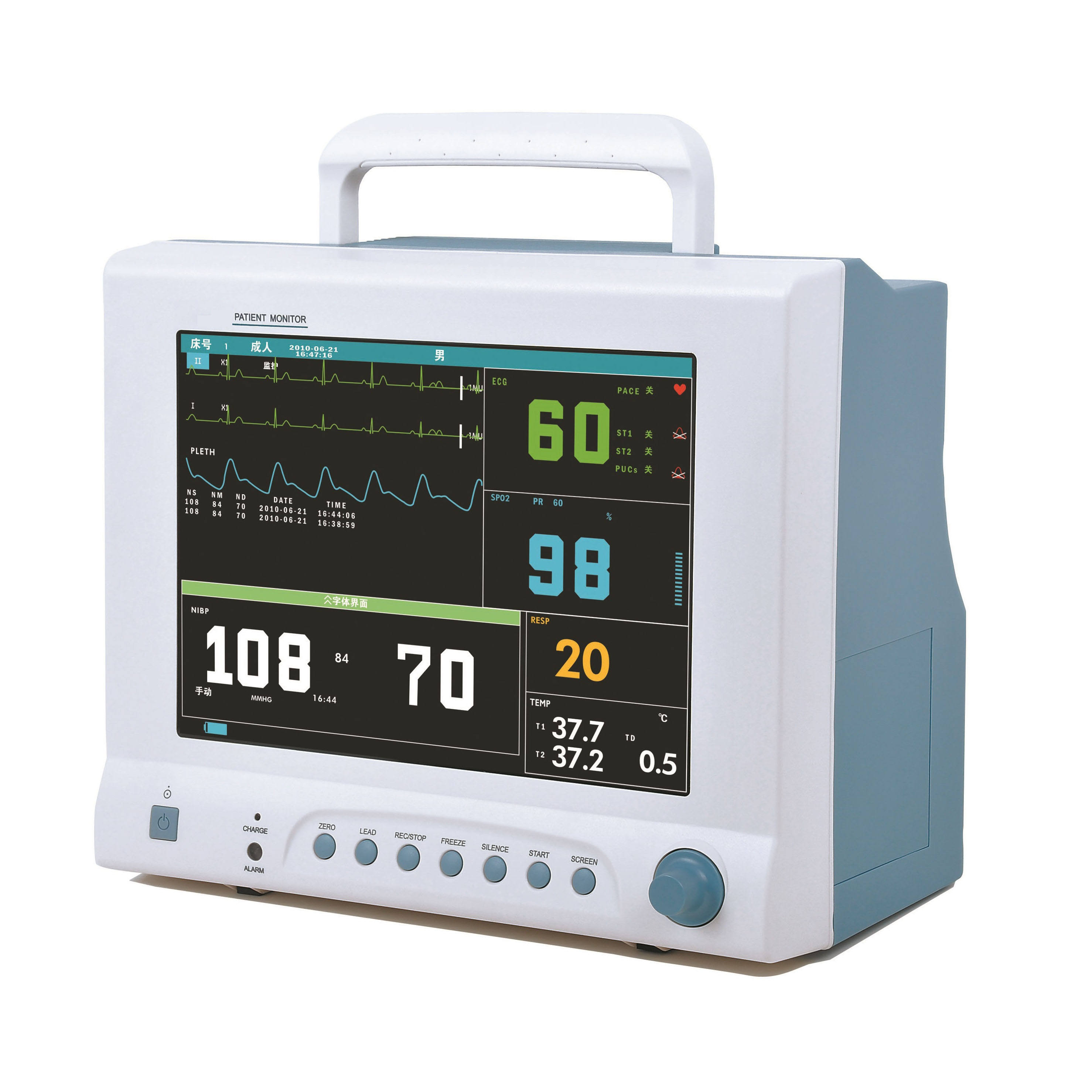 Fetal Monitor Cheap Price Of Portable Twins Therapy CTG Fetal Doppler Baby Heart Monitor For Hospital Use