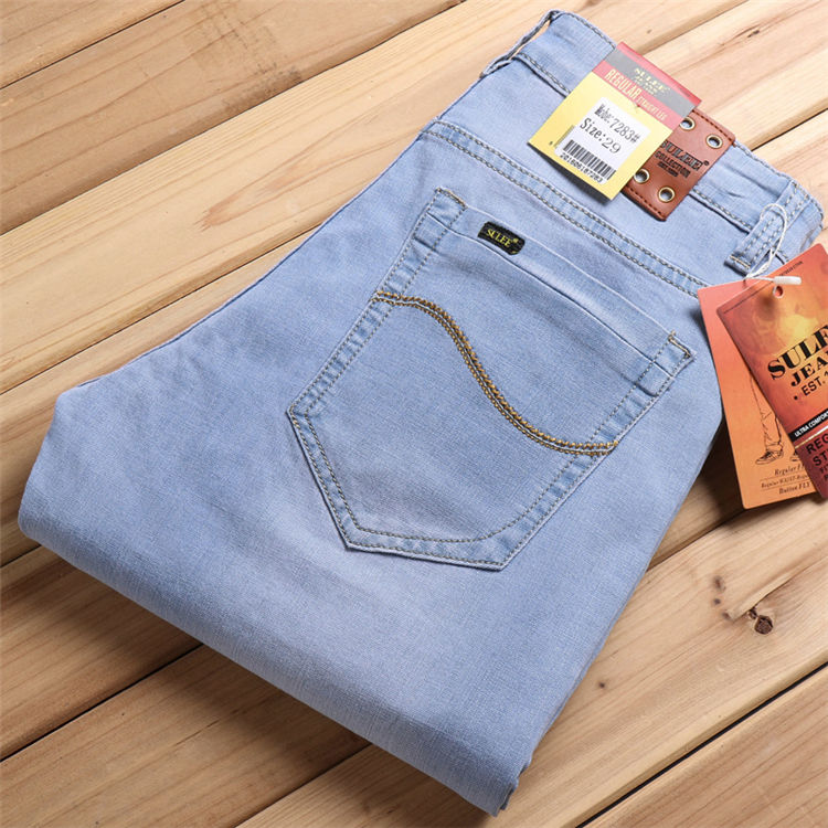 Name Brand Pent Boyfriend Street Men Stylish Urban Cargo Boy Set A Pair Funky Man Manufacturer Denim Pant Elastic Jean