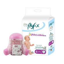 Flyfix xl s baby diapers/nappies 1yrs baby diapers/nappies baby diaper printed high quality baby diapers  adult diapers  nappies