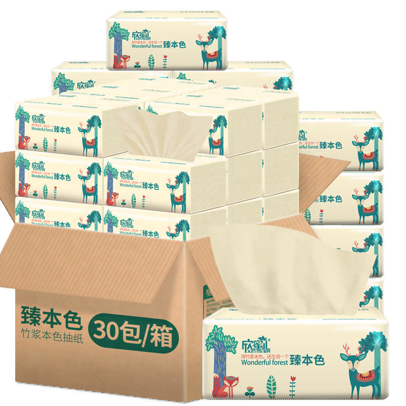 Bamboo Pulp Soft Facial Tissue Bacteriostatic Bamboo Fiber Can be customized