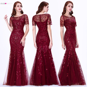 Ever-Pretty EZ07707 Sequin Print Fishtail Tulle Plus Size Best Mermaid Evening Dresses