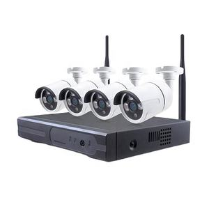 2020 Newest Waterproof Tuya Smart Wifi Wireless CCTV+System with Tuya Smart App Control PST-TWK04BM
