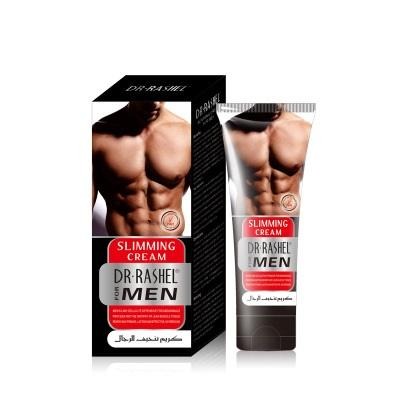 OEM/ODM Strong Effective Calf Muscle Slimming Cream Body Face Fat Removal Slimming Cream For Men E8619802