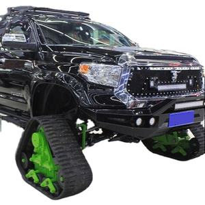Customize ATV/SUV/Jeep/Truck/off-Road Vehicle Snow Rubber Track Conversion System