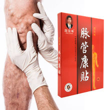 4 patches a box Spider Veins Varicose Treatment Plaster Varicose Veins Cure Patch Vasculitis Natural Solution Herbal Patches