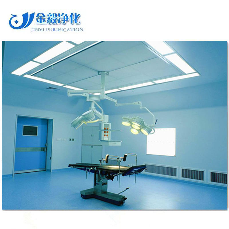 Clinical General hospital dental operation theater clean room