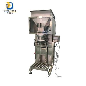 2020 Factory supply 5kg 25kg wheat beans grain pack sugar sesame corn rice seeds filling machine