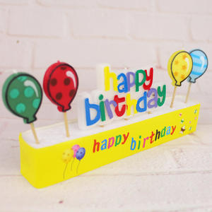 Birthday Candles for Children's Parties Wholesale Creative Balloon Candle Happy Birthday Candles
