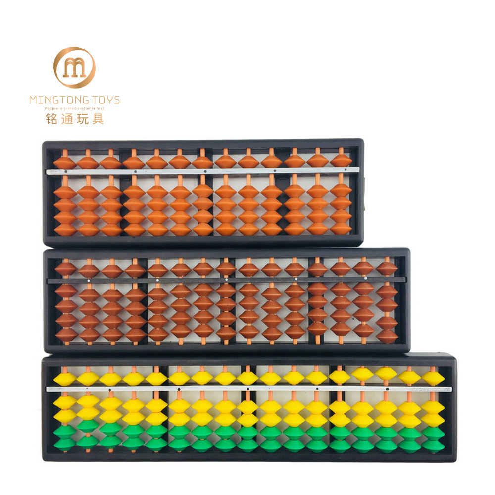 13 15 17 Robs Different Size For Choose Plastic Student Hot Sale Chinese Abacus Soroban from manufacturer
