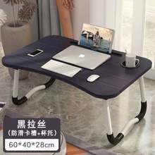 Adjustable Folding Laptop Desk Computer Table Notebook Stand For Bed Tray Stand