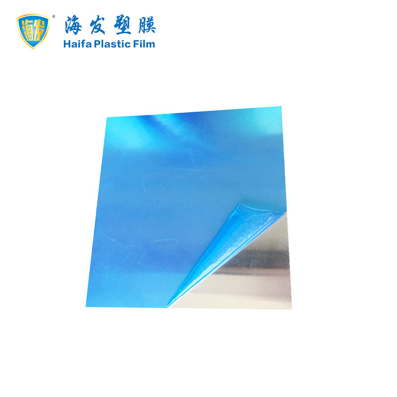 Blue PE Protective Film Used For Stainless Steel Sheet