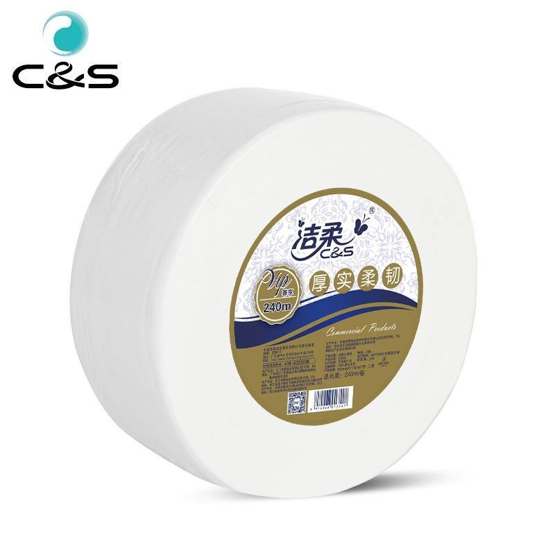 ISO9001 Fsc Commercial Use Hygienic 240M Jumbo Roll Tissue 2 Layers Toilet Paper