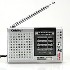 KK-9801 Shenzhen Supply High sensitive portable FM MW SW 1- 7 multi band Kchibo radio with earphone jack