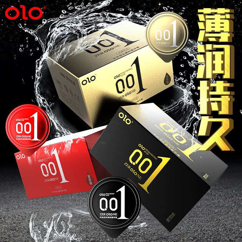 free shipping condom 250pcs OLO condoms 10pcs/box Dotted Ribbed delay increase pleasure Latex Ultra thin hyaluronic for men