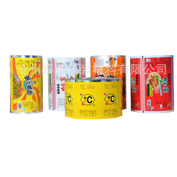 China Supplier Moisture Proof Heat Seal Tea Packaging Plastic Bopp Film