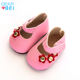 New Style Pink Fabric Handmade Baby Doll Shoes Fit Born Baby Doll Clothes 18 Inch Doll Shoes kid Best Birthday Gift