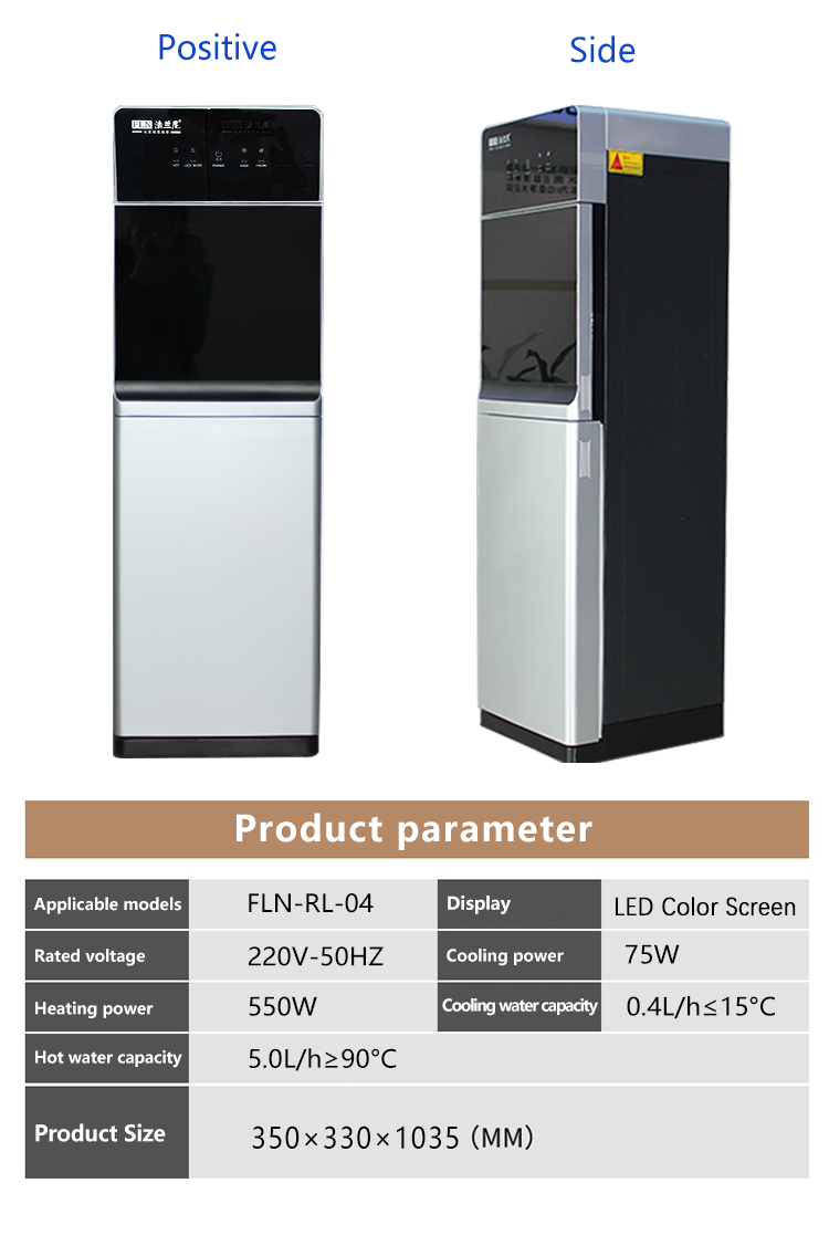 Dispenser Water Cooler Home And Office Energy-Saving Design Water Dispenser Hot And Cold Water Cooler With Storage Cabinet