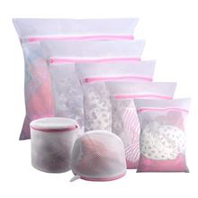 Delicate 7Pcs Travel bra lingerie washing cloth organizer storage mesh wash laundry bag with zipper for wash machine
