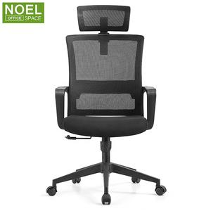 Office chair high back ergonomic swivel computer gaming chair black