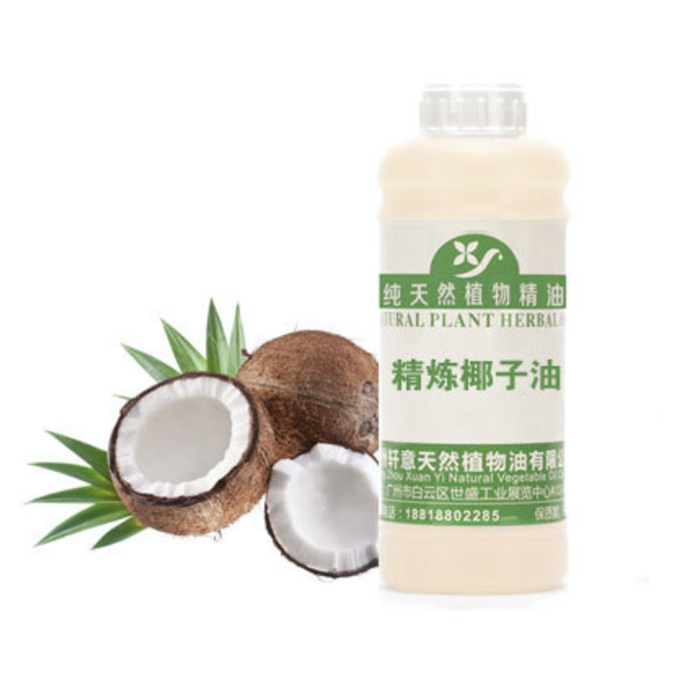 Good quality coconut oil bulk organic coconut oil for low price