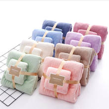 16 Colors Optional Wholesale Microfibre Baby Adult Towel Set Hotel Microfiber Towel Coral Fleece Bath Towel Sets