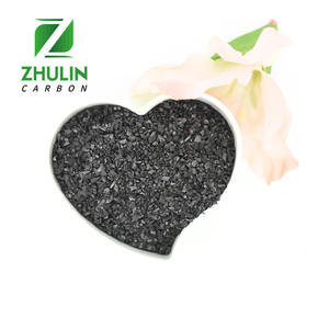 Factory sale ash content 4% coconut shell activated carbon