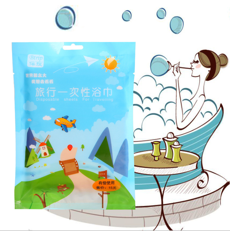 Travel portable disposable bath towel independent packaging environmental non-woven hotel tourism products