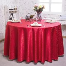 Red Round Christmas Jacquard Table Cloth For Events Skirt Cover For Wedding Hotel