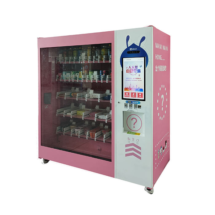 SNBC BVM-RI300 Manufacturer Provide Customized Small Tea Glasses Tampon Newspaper Magazine Book Vending Machine