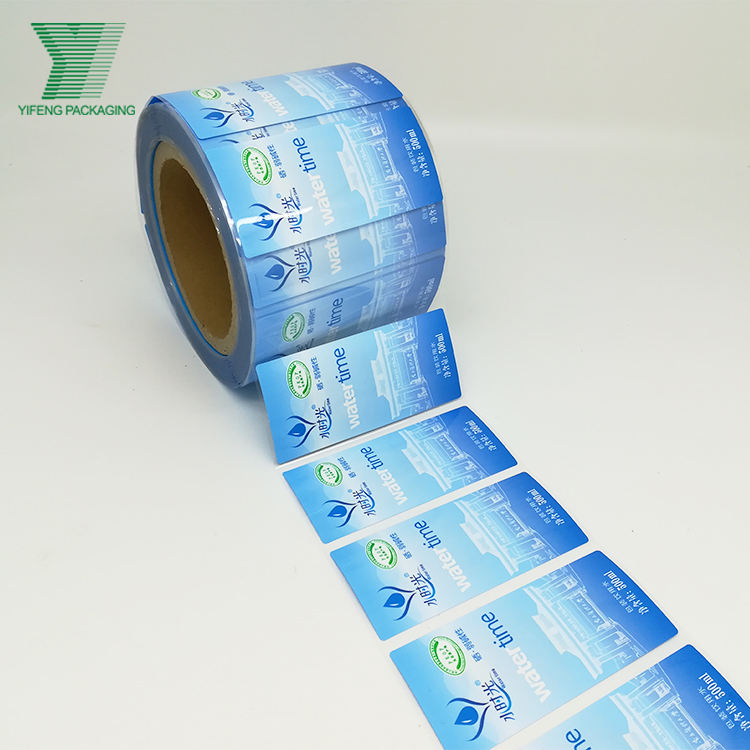 Private design custom die cut rectangle shape adhesive paper stickers with shiny printed brand logo oil resistance