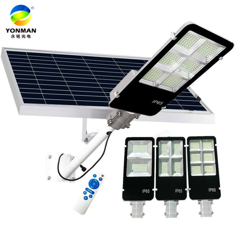 All wattage street light led ip65 smd integrated solar panel solar energy system street solar light