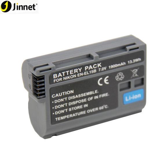 Jinnet 2019 nuevos productos para Ni kon D7200 D7100 D7000 D850 D800 D810 D750 batería EN-EL15 EN-EL15B