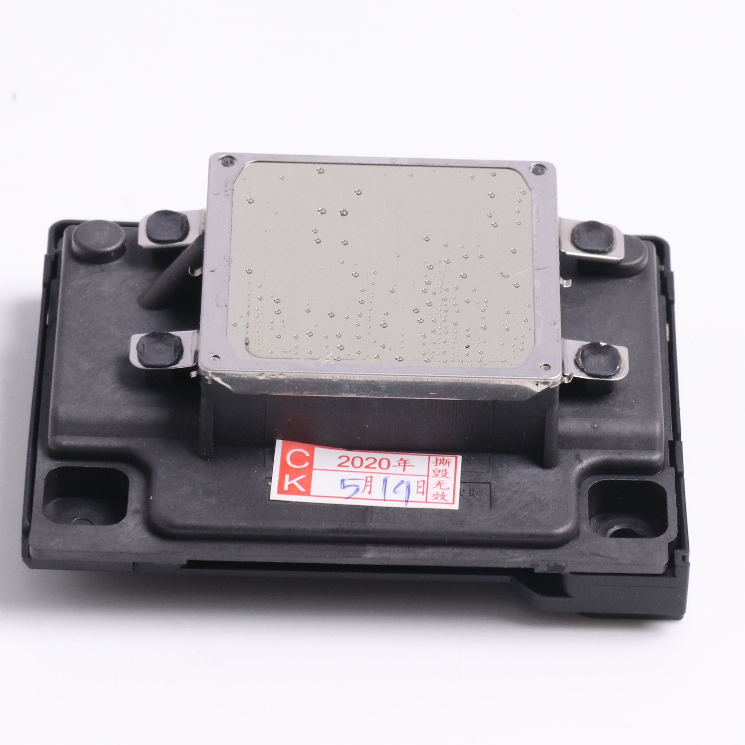 Printer head for epson L301 L353 L455 L358 L351 L551 L355 L550 l1800 stylus pro 4880 for epson print head