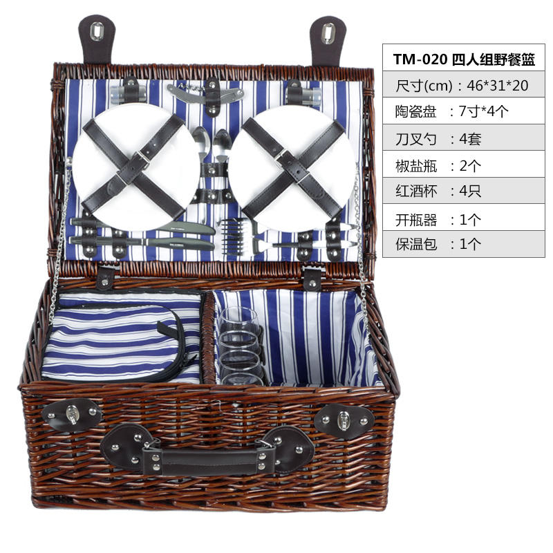 New design handmade nature rattan picnic basket for 4 Person