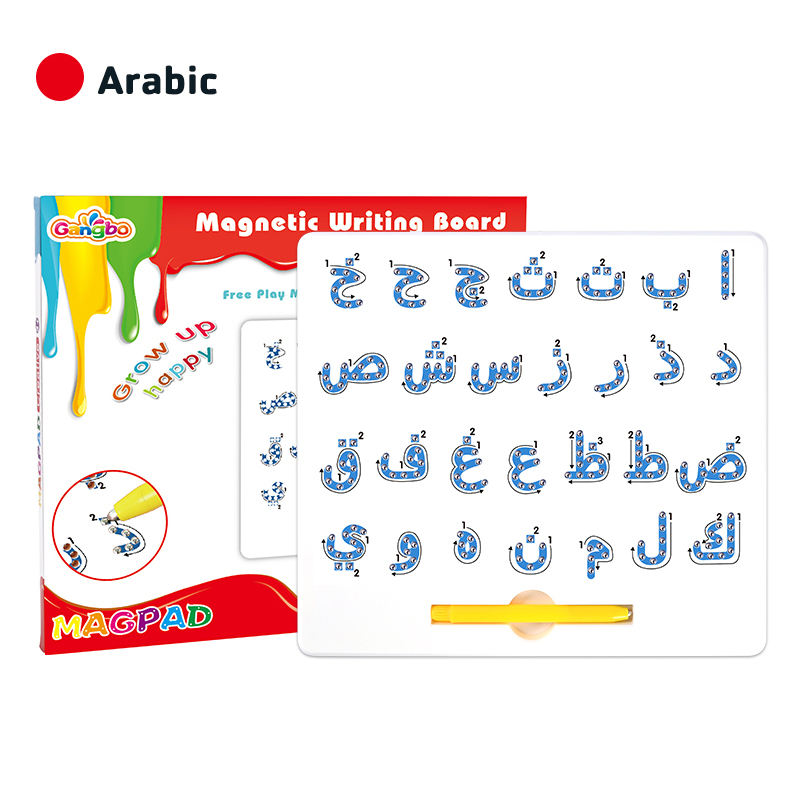 Arabic STEM Toys Educational Arabic Alphabet letters Tracing Board Magpad