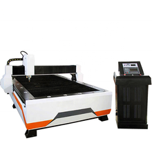 HN 1530 1500*3000mm CNC fiber laser cutting machine