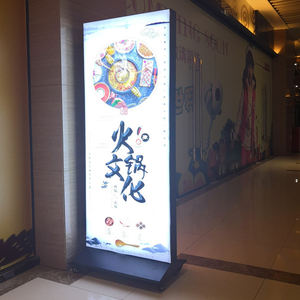 double side free standing backlit frameless fabric light box with wheels for shopping mall fast restaurant, coffee,bar