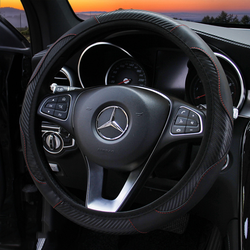 Carbon Fiber Sports Elastic Band Car Steering Wheel Cover