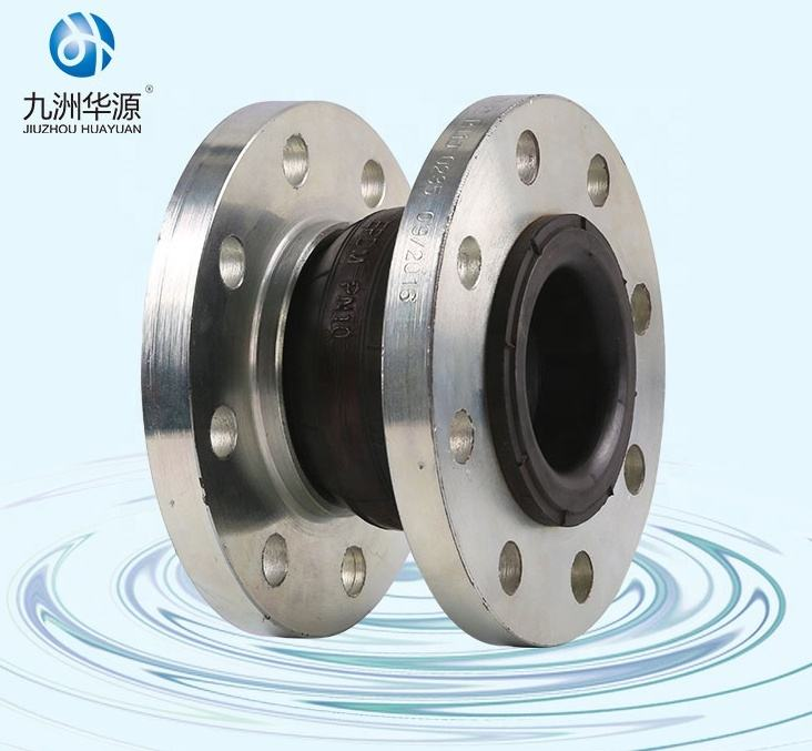 Huayuan Hot sale excellent single sphere rubber expansion joint with Stainless steel flange