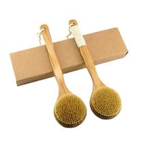 Body Brush For Dry Skin Brushing For Skin Exfoliating and Bamboo Bath Brush with Long Handle