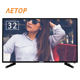 Free shipping by sea Hot sale android 8.0 with wifi LED tv televisores 32 inch led smart tv